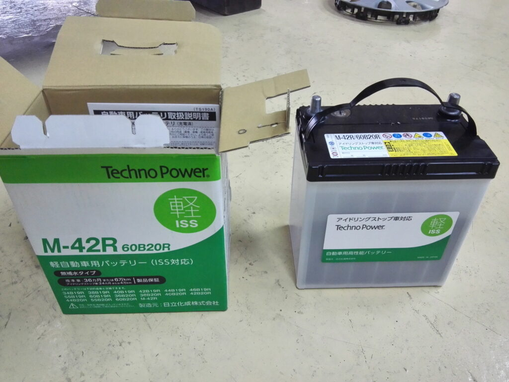 N-BOXバッテリー交換