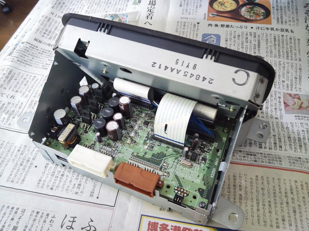 GT-R MFD修理